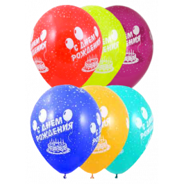 """Опция Гелиевые шары """"С Днем Рождения! Торт"""" (30 см)  – фото 3"""