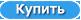 https://skyshar.com.ua/dostavka-sharov/gelievye-shary-1/?product_id=2233